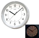 Rhythm Illuminated Wall Clock CLICK FOR MORE DETAILS