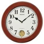 Seiko QXM548BLH Dillon Musical Wall Clock CLICK FOR MORE DETAILS